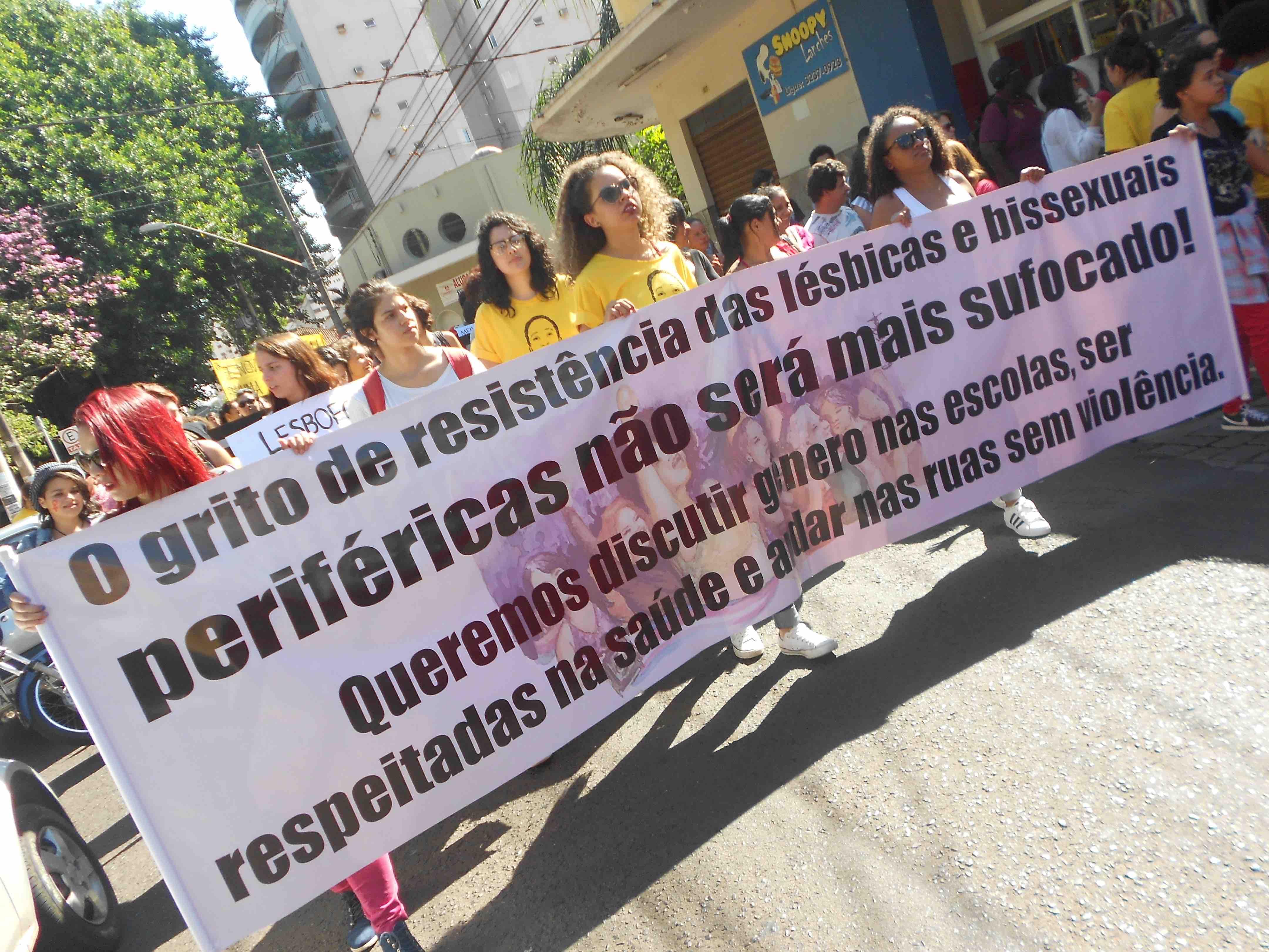 20160620 Caramante Luana Reis